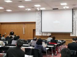 第5回 学術集会